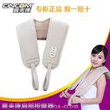 Authentic Le beat, Cincom DJL-CC01B neck and shoulder massage shoulder strap shoulder-shoulder massage Massager