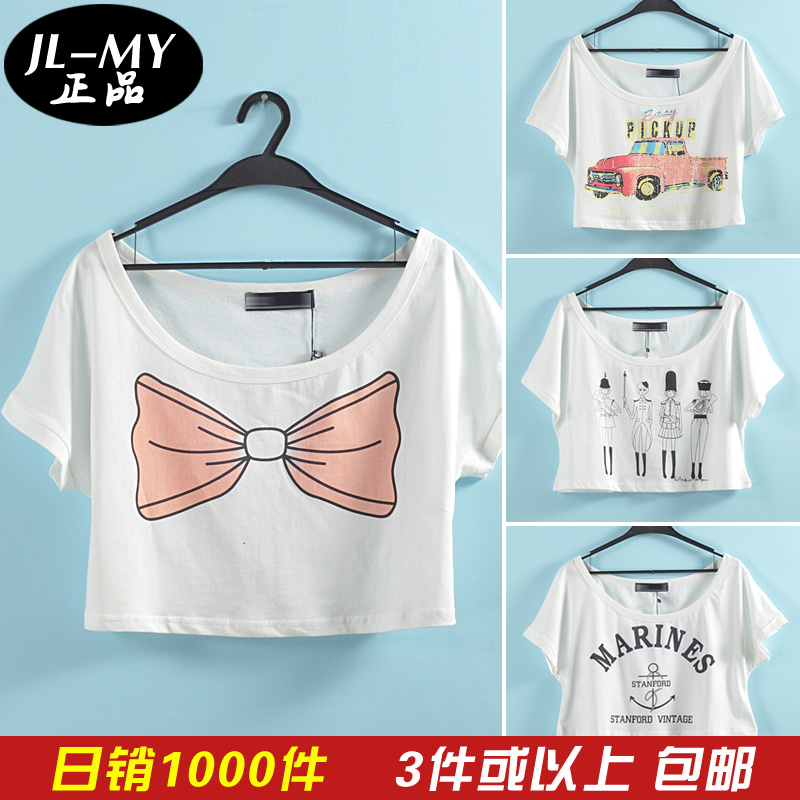 JL-MY summer dress new Europe and the relaxed Joker t shirt women small blouse with short sleeves/Beach bathing suits with bat sleeves pullover