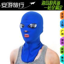 DIVESAIL防晒帽防紫外线游泳防晒护脸头罩面罩头套泳帽潜水脸基尼