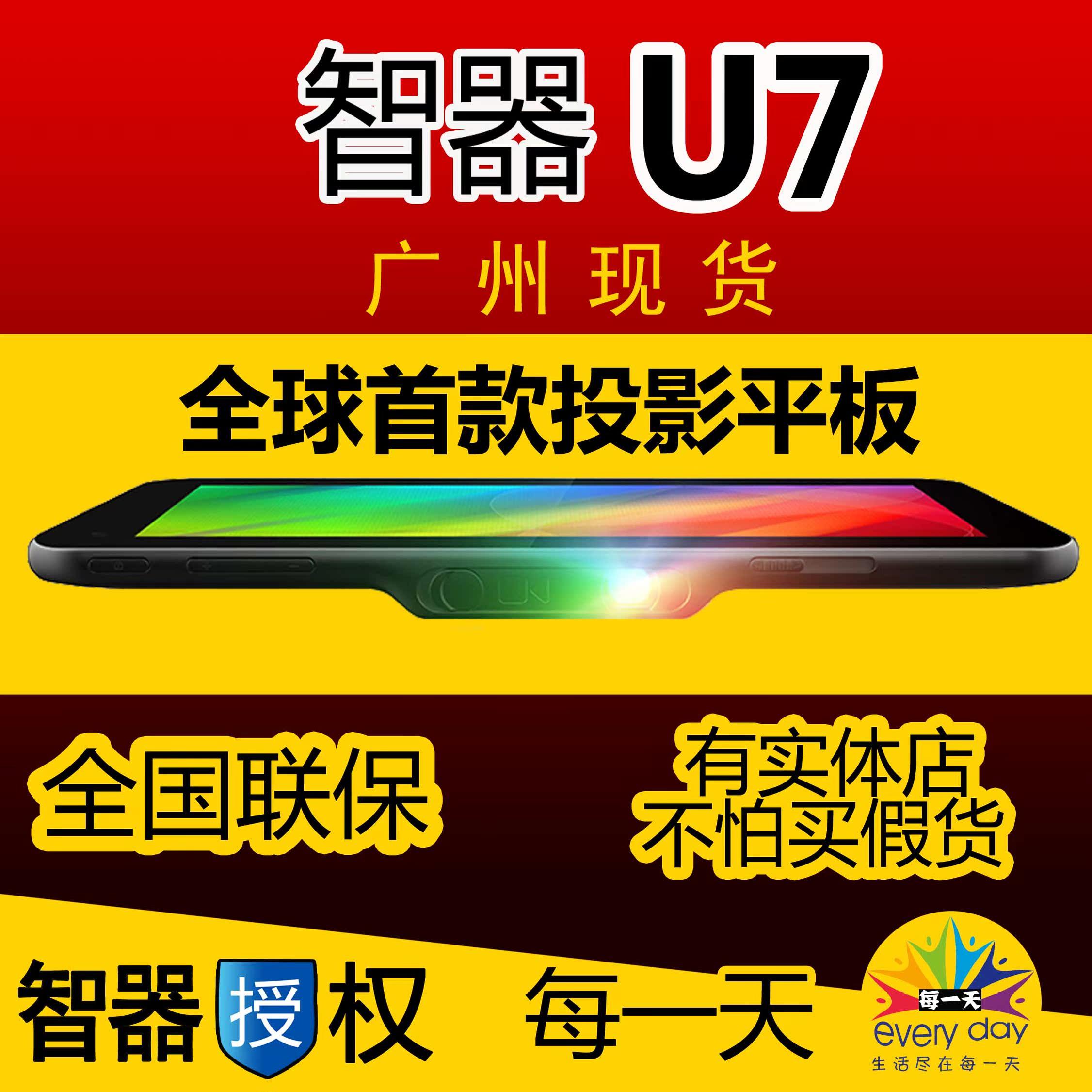 Планшет Smartdevices  U7 4.1
