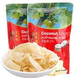 正宗泰国进口椰子片40g