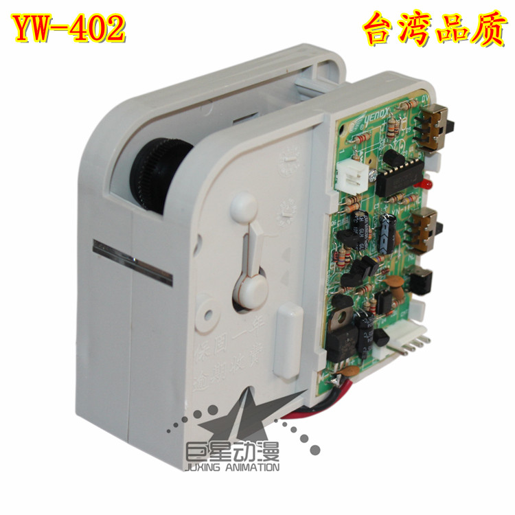 Игровой автомат с игрушками Yuan Wang electronic  Yeno