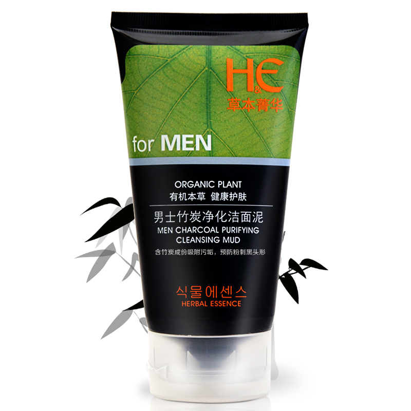 HE charcoal for men purifying facial mud 120g oil blackhead special cleansing foam for men skin care
