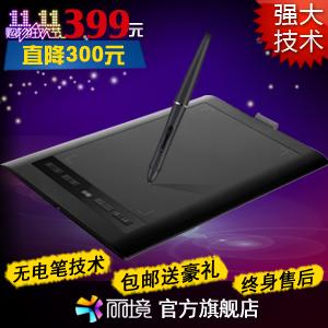 """丽境1060pro无源无线数位板绘画板绘图板手绘板 """"无电池笔""""包邮"""