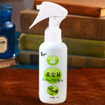 Angel fleas fleas lice not to spray the dog flea medicine dogs dogs and cats in addition to lice, fleas and ticks pests 包邮