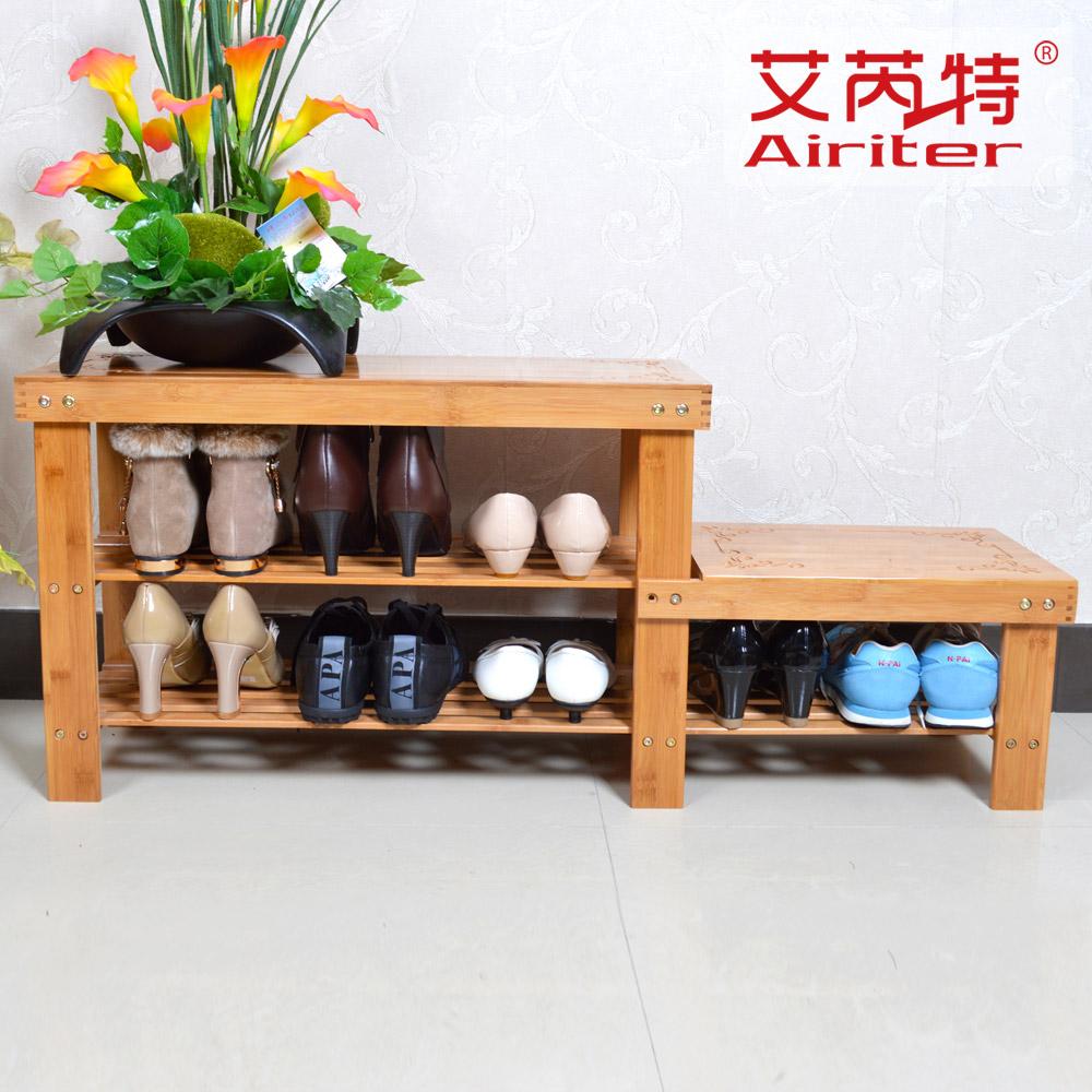 艾芮特楠竹高低换鞋凳式鞋柜 储物凳现代简约穿鞋凳 鞋架欧式宜家