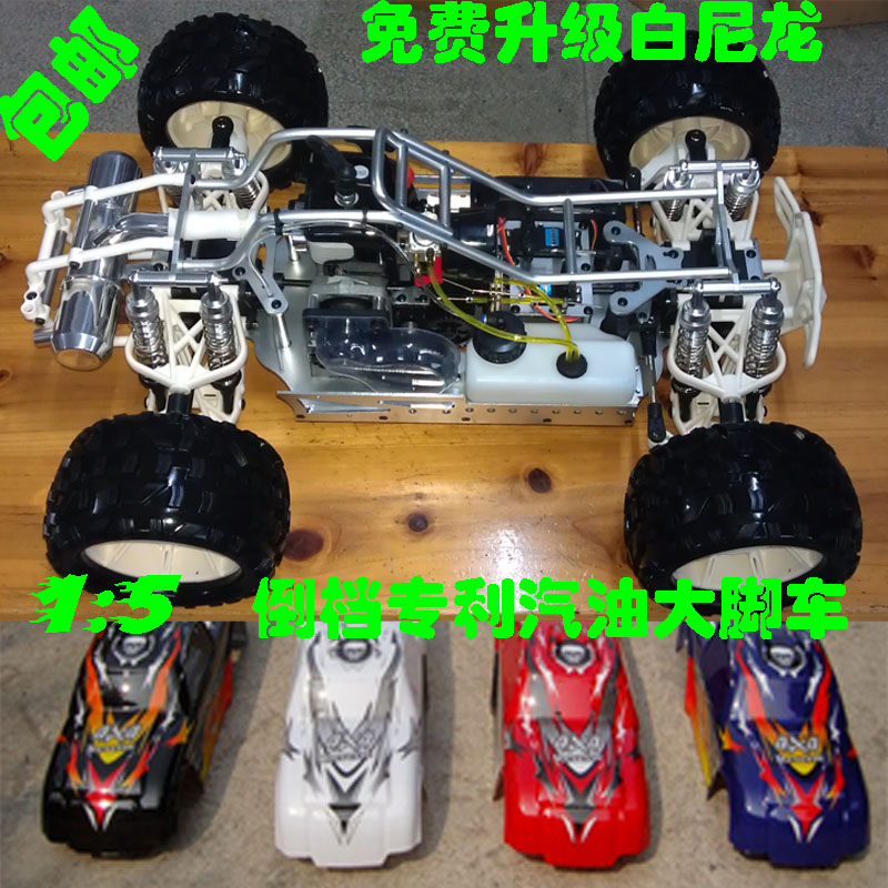 Reverse gear oil car petrol remote control petrol car 1:5 car model train oil car, bikes, four-wheel drive off road monster truck