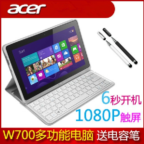 Планшет Acer  ICONIA_W700-53334G12as
