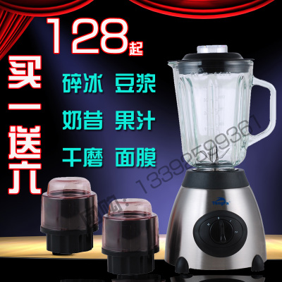 Stainless steel juicer juicer mixer grinder home cooking machine Juicer Meat glass