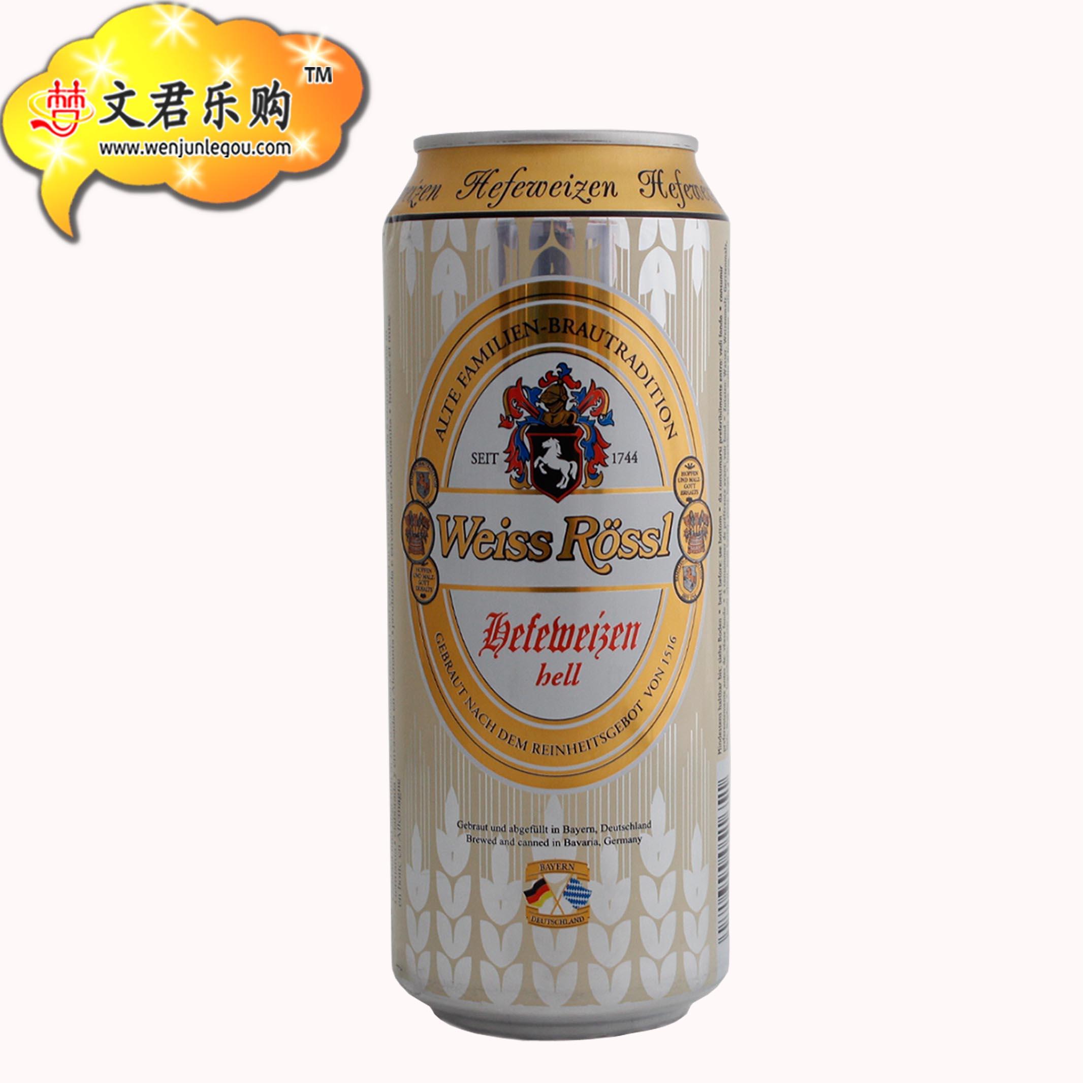 啤酒 特价 德国进口 凯撒威斯路小麦白啤酒500ml 1*24文君乐购