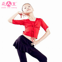 Yuan people Wang Lun the cha-cha dance Latin dance costumes R1206016 samba bucket cowboy children