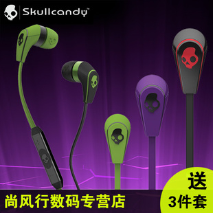 United States fifty-fiftieths skull SkullCandy wire in-ear headphones with ear-microphone version 2 postage