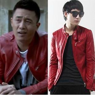 北京青年何北同款红色皮衣春秋男士外套立领皮衣韩版修身皮衣夹克图片