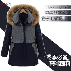 Korean style woolen coat raccoon fur collar wool coat fat Large Size