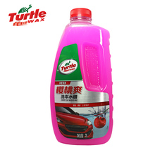 Big Bucket of Turtle Cherry and Cool Car Shampoo Foam Cleaner Cars Concentrate Wash Water Wax G-4701