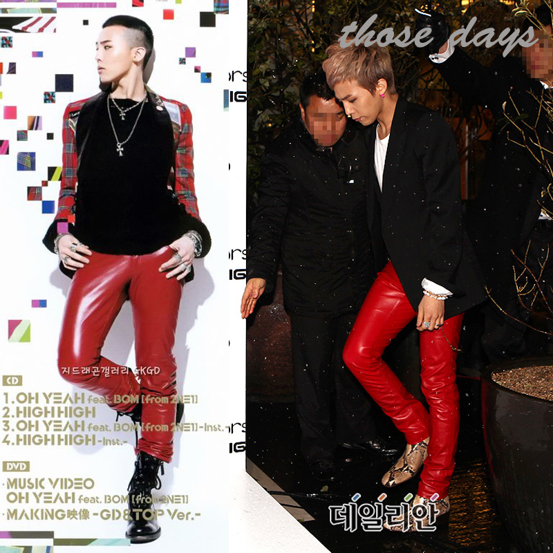Japanese and Korean stars with big red casual pants Korean feet tidal wave of male Club costume leggings pencil pants