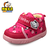 Fu Babe child snow boots thick bottom female baby soft bottom shoes baby shoes warm winter shoes