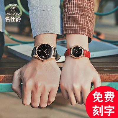 名仕爵手表质量怎样领取优惠券