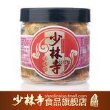 少林寺素饼酥饼150g