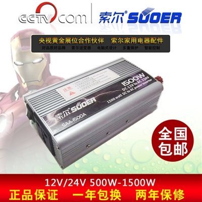 Автомобильный инвертор Saul  12V/24V 220V 500W 1000W 1500W 2000W