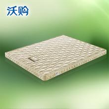 沃购10cm厚纯天然山棕垫 双人椰棕床垫1.2/1.5/1.8m成人硬垫薄垫图片