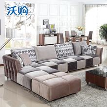 沃购 时尚转角简约现代布艺沙发 组合 品牌客厅沙发 零甲醛 BF101图片