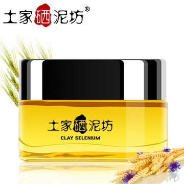 The Tujia selenium mud Square