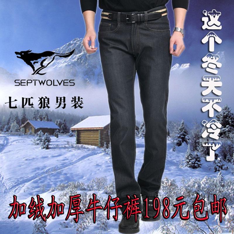 Джинсы мужские The septwolves