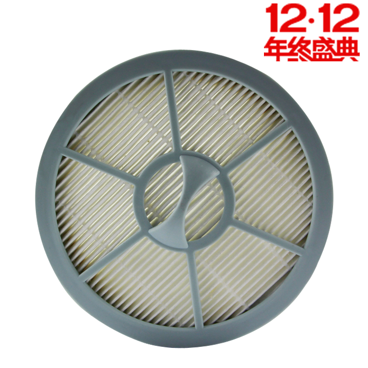 Double 12 promotion Philips cleaner air HEPA filter elements FC8208FC8260FC8262FC8264