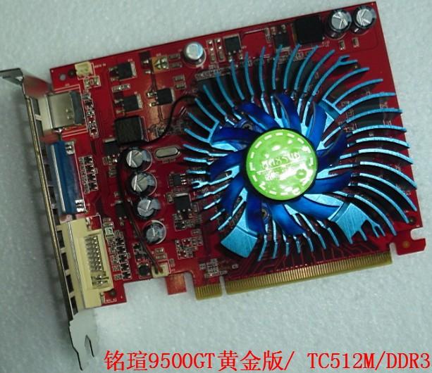Видеокарта MAXSUN  9500GT TC512M/128b/DDR3 100 3D-03 18000