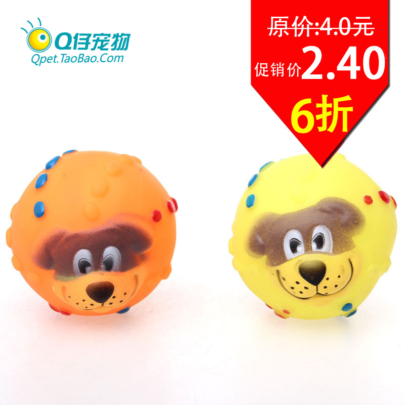 Toy ball dog toy pet toy with sound dog rubber toys