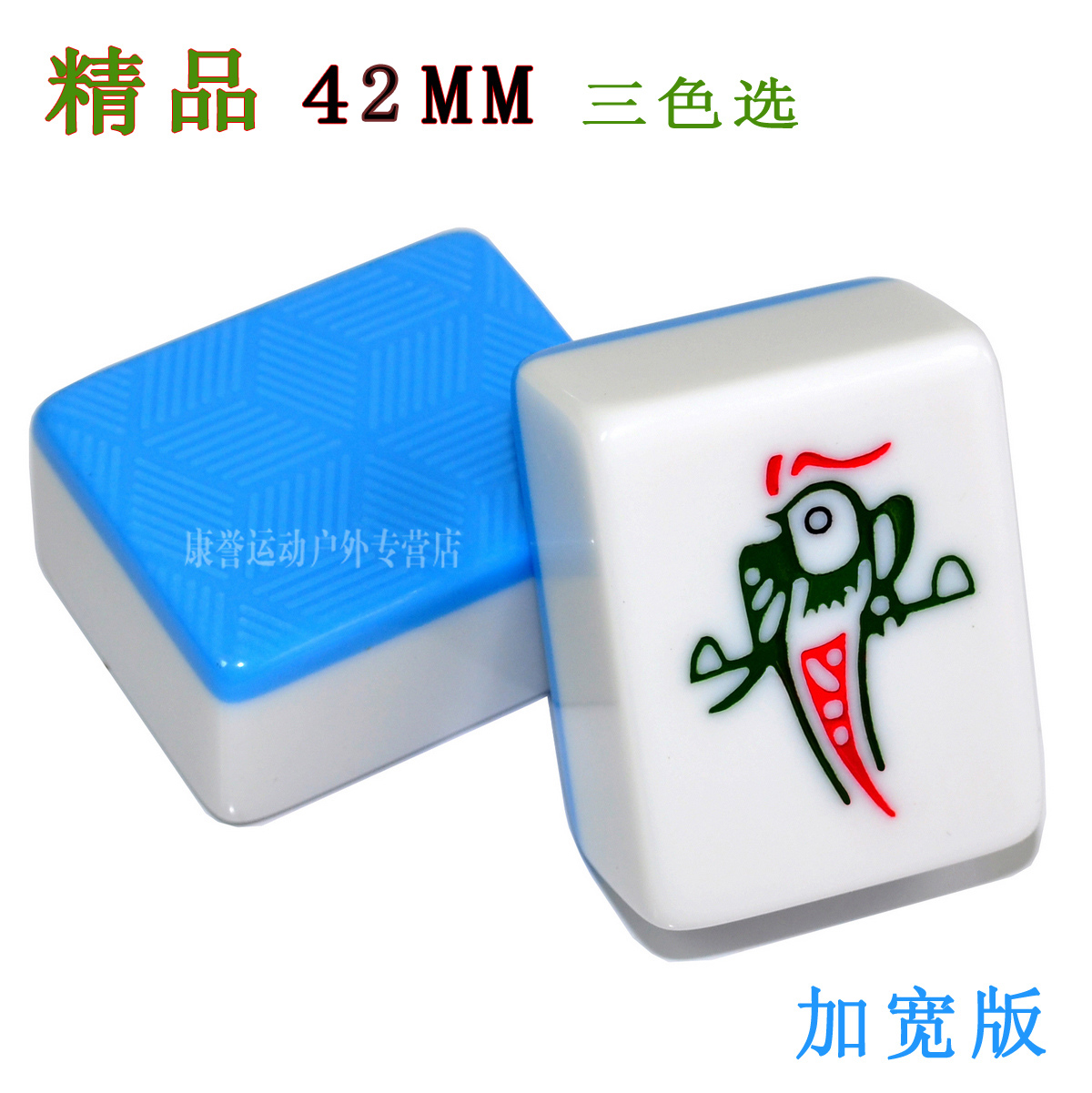 Eight provinces boutique package email 42MM home Queen size bamboo Mahjong tiles add to the widening of the original guarantee