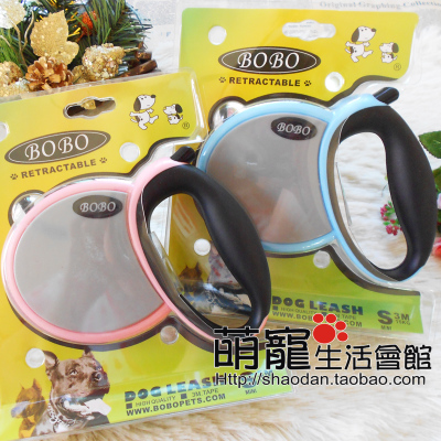 BOBO Bobo pet automatic retractable leash is a small dog leashes dog walking the dog rope chain supplies