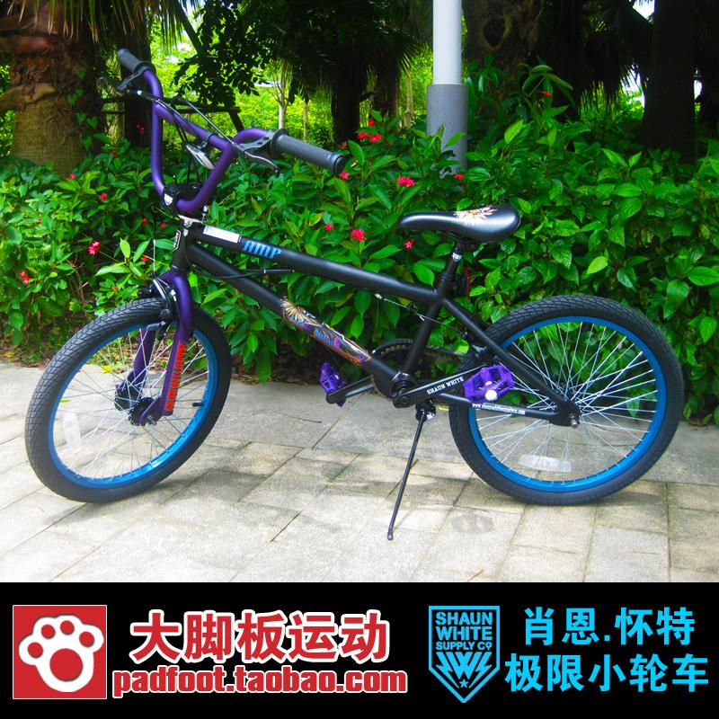 велосипед BMX Shaun white pd21 2013 BMX 20-дюймовый (длинный велосипедный расстояния)