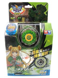 Цвет: Первая серия 604303 Зеленый зонтик Lanbing