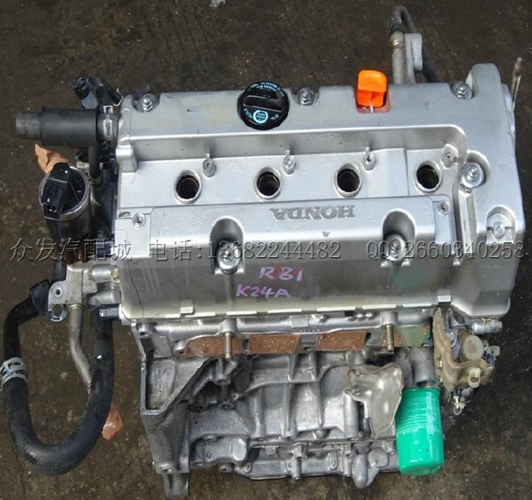 发动机总成 奥德赛rb1汽车发动机图片