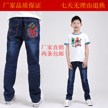 2013 new boys spring children's clothing boys jeans children's leisure long pants boys' trousers tide Korean