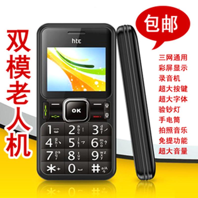 Мобильный телефон DEC  HTE530 CDMA 56