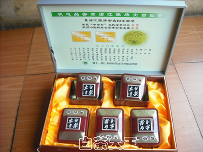 gift Anji white tea gift box Whampoa