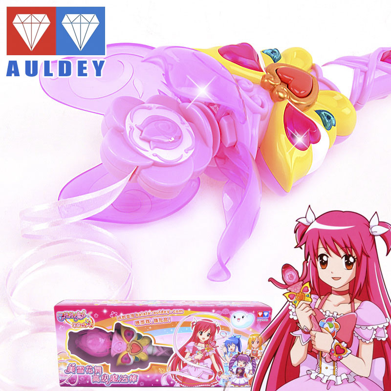 Audi dual drill Bara small magic fairy wand toy bar cheering children's magic stick Rainbow heart stone