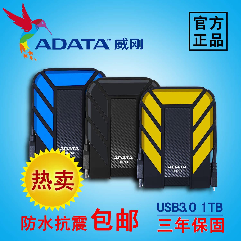 Съемный жесткий диск AData HD710 1T USB 3.0 2.5 1 Тб USB 3.0 ESATA