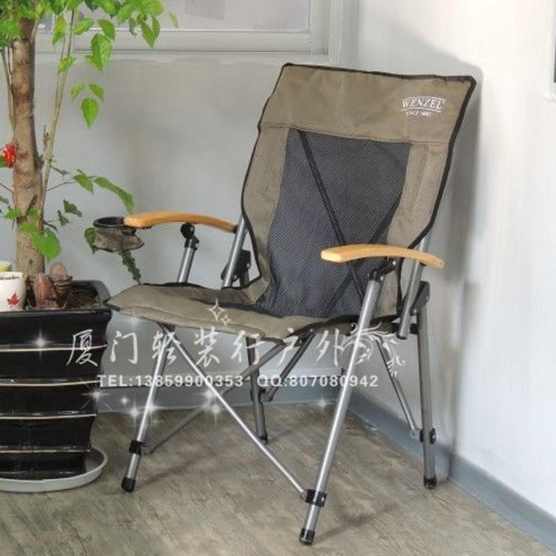 Складной стул Export a single