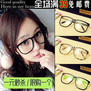 Retro plain glass spectacles frames eye glasses frame myopia in women and men black box of non-mainstream surge Leopard Y26