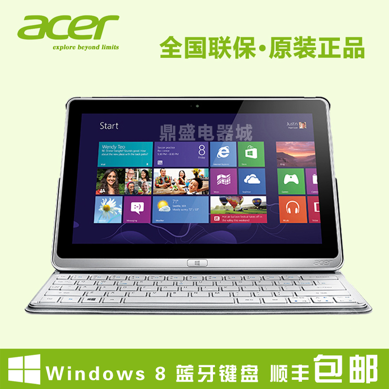 Планшет Acer  ICONIA_W700-53334G12as P3-171-5333Y2G12asi3 I5