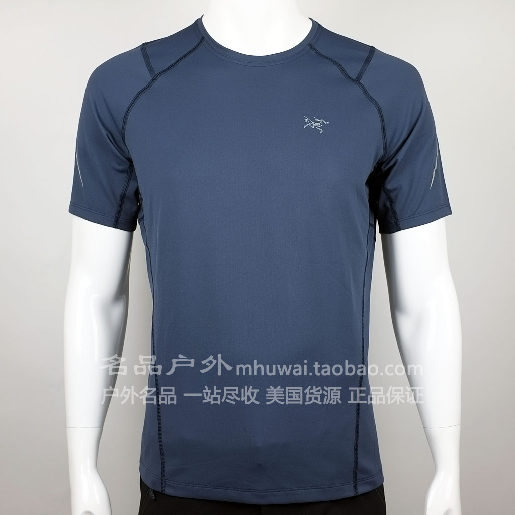 Быстросохнущая футболка ARCTERYX 12082 Arc'teryx/Accelerator SS 13 ARCTERYX / Archaeopteryx