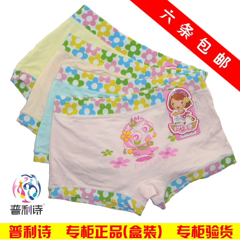 Snoopy children's winter thick cotton baby boys and girls cotton men socks 16 - 24