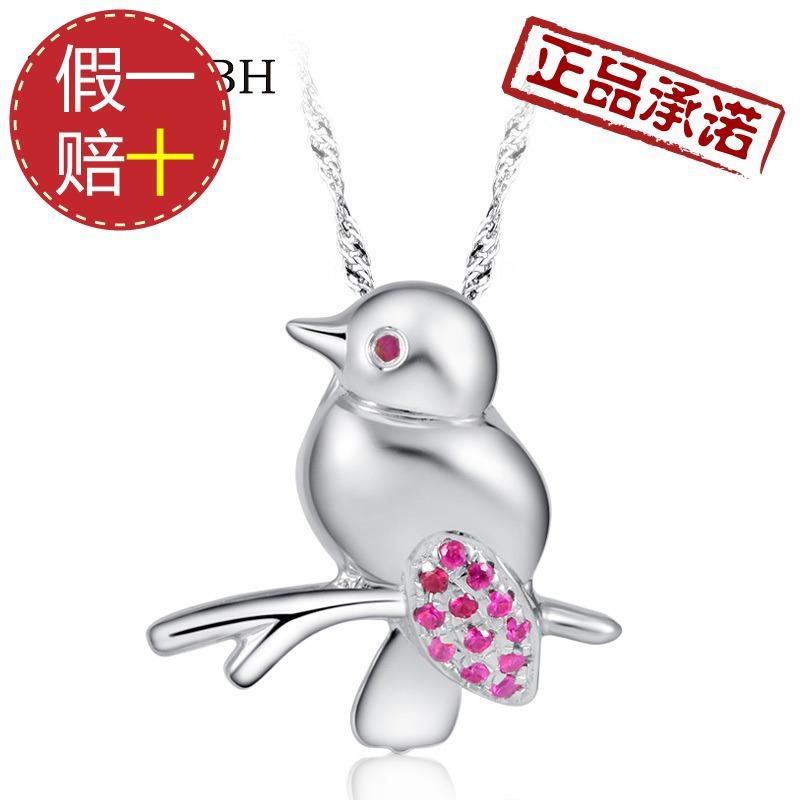 奇葩 纯天然红宝石吊坠 女款纯银项链 爱情小鸟 可爱礼物 送女友