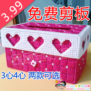 Free cutting ★ ★ stereo not to participate in the activities, embroidery and cross stitch Kit heart tissue box long [Rainbow]