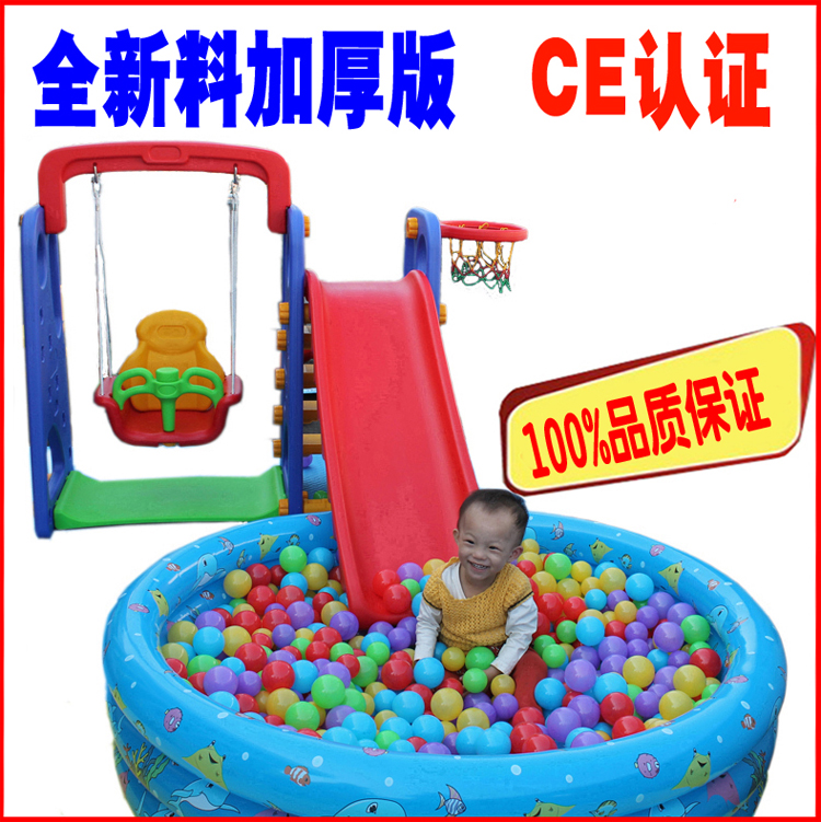 CNY ¥716.00, Childrenu0027s Indoor Plastic Slide Baby And Young Children Slide  Multifunctional Swing Ball Pools Combination Ce Certification