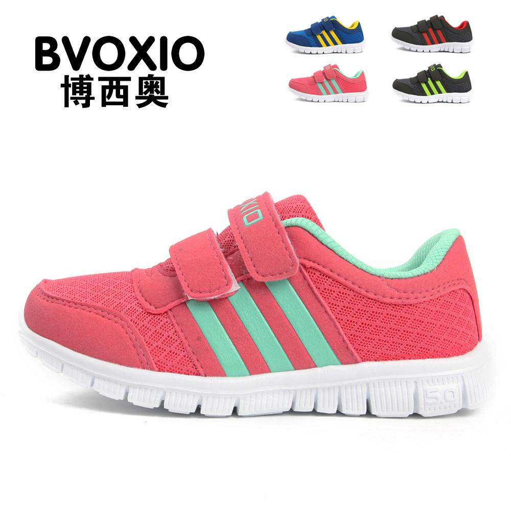 Цвет: b01 Розовый месяцев